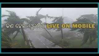 Live Mobile Recording Cyclone Live on Puri - କଣ ହେଲା ପୁରୀରେ