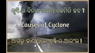 NASA Show Worldwide Dungarees Fani Cyclone live Visibility