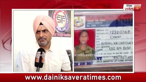 Video- STF को मिली बड़ी सफलता, Heroin समेत पकड़ा BSF का Constable