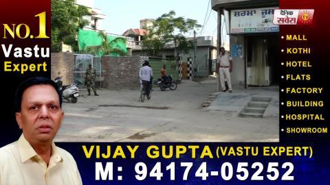 Video- Bittu की अंतिम अरदास के लिए Army और Police की High Security