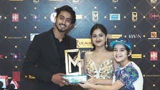 Jannat Zubair Mr Faisu & Ayaan WINS Award   Tere Bin Kive Song   Award & Entertainment Night 2019