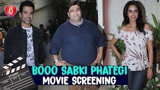 Tusshar Kapoor Mallika Sherawat, Kiku Sharda CAUGHT At The Screening Of Booo Sabki Phategi