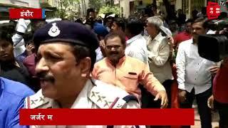 Indore: Kailash Vijayvargiyas son Akash thrashes officer with bat | Punjab Kesari TV