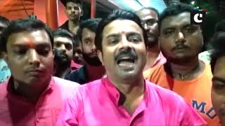BJYM workers recite Hanuman Chalisa on road in Howrah, traffic movement halted