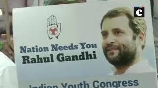 Delhi: Youth Congress urges Rahul Gandhi to take back his resignation