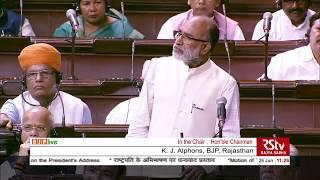 Shri K J Alphons's speech on Motion of Thanks on the President's Address in Rajya Sabha : 26.06.2019