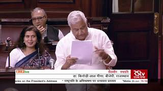 Shri Kirodi Lal Meena's speech on Motion of Thanks on the President's Address in Rajya Sabha