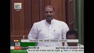 Shri C. P. Joshi raising 'Matters of Urgent Public Importance' in Lok Sabha