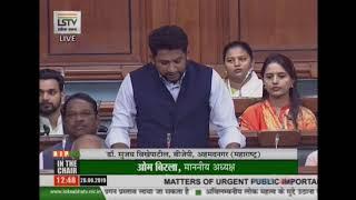 Dr. Shri Radhakrishna Vikhe Patil raising 'Matters of Urgent Public Importance' in Lok Sabha