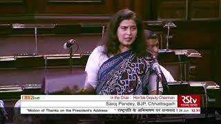 Sushree Saroj Pandey's speech on Motion of Thanks on the President's Address in Rajya Sabha