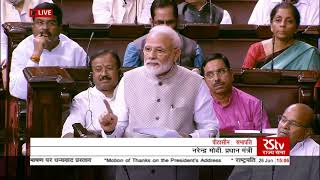 PM Shri Narendra Modi's reply to the Motion of Thanks on the President's Address in the Rajya Sabha
