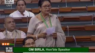 Smt. Queen Oja raising 'Matters of Urgent Public Importance' in Lok Sabha
