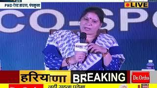 JANTA TV के मंच से विधायक गीता भुक्कल और सुभाष सुधा ने दिया जनता के सवालों के ये जवाब