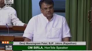 Shri Devji Mansingram Patel raising 'Matters of Urgent Public Importance' in Lok Sabha