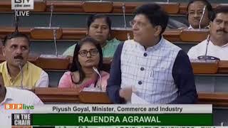 Shri Piyush Goyal  moves The Special Economic Zones (Amendment) Bill, 2019 in Lok Sabha