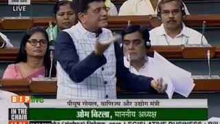 Shri Piyush Goyal's reply on 'The Special Economic Zones (Amendment) Bill, 2019' in Lok Sabha