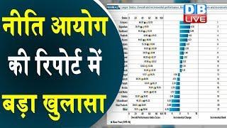 NITI Aayog की रिपोर्ट में बड़ा खुलासा  स्वास्थ्य सेवाओं में सबसे खराब यूपी-बिहार