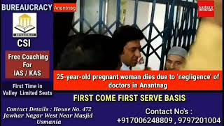25-year-old pregnant woman dies due to 'negligence' of doctors in Anantnag