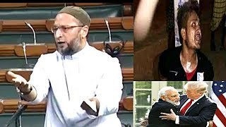 Asaduddin Owaisi Emotional And Firing Speech In Parliament On Mob Lynching And Other