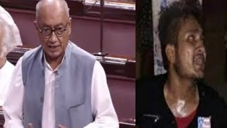 Digvijaya Singh Speaks On Muslims Getting Mob Lynched In India | Against Modi Govt |