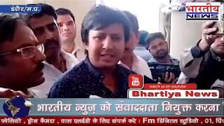 भाजपा विधायक आकाश विजयवर्गीय ओर उनके समर्थकों ने निगम कर्मचारियों की जमकर पिटाई की।  #bn