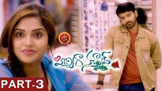Pichiga Nachav Part 3 - Latest Telugu Full Movies - Chetana Uttej, Nandu