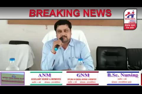 Hulchul India Bulletin 26 June 2019