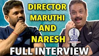 Director Maruthi Interviews VK Naresh about First Rank Raju Exclusive Full Interview