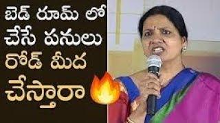 ప్రతి సినిమాలో అది చూపించాలా ఏంటీ | Actress Jeevitha Rajasekhar Fires on Telugu Cinema