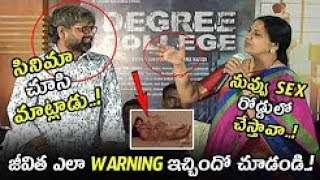 Jeevitha Rajashekar Fires On Degree College Movie Director    #DegreeCollegeTrailer