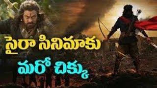 Fire Accident In Chiranjeevi's Sye Raa Narasimhareddy Movie Set | Mega Star Upcoming Movie |#Sye Raa
