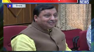 हिमाचल होगा बीपीएल मुक्त || ANV NEWS SHIMLA- HIMACHAL PRADESH