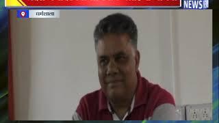 प्रदेश में सदस्यता अभियान चलाएगी भाजपा || ANV NEWS  DHARAMSHALA - HIMACHAL PRADESH