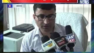प्रशासन के दवाब के आगे झुकी शूलिनी ऑटो यूनियन  || ANV NEWS SOLAN - HIMACHAL PRADESH