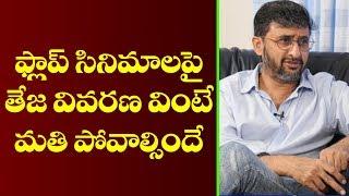 Director Teja About His Flop Movies | BS Talk Show | Telugu Interviews Latest | Top Telugu TV