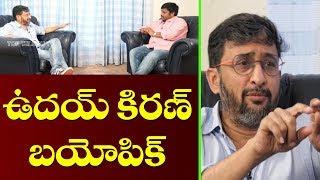 Director Teja About New Movie | BS Talk Show | Telugu Interviews Latest | Tollywood | Top Telugu TV