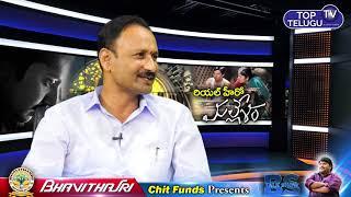 Chintakindi Mallesham Life Journey | BS Talk Show | Telugu Interviews Latest | Top Telugu TV