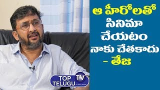 Director Teja About Top Heroes Of Tollywood | BS Talk Show | Teja Exclusive Interview |