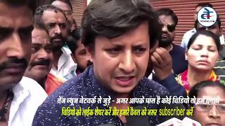 इंदौर BJP विधायक आकाश विजयवर्गीय के खिलाफ एफआईआर दर्ज, अधिकारी को क्रिकेट बैट से पीटा था