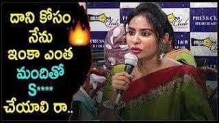 Sri Reddy Aggressive Speech On Telugu Big Heros And Producers | Sri Reddy latest Video