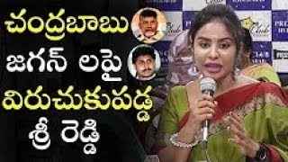 Sri Reddy Fires on YSRCP & TDP | Sri Reddy Said Sorry To Pawan Kalyan | Latest Sri Reddy Videos