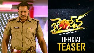 Sunil Jai Sena Movie Offical Teaser | V.Samudhra | 2019 Latest Telugu Trailers