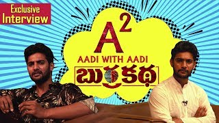 Hero Aadi Burra katha Movie Exclusive Interview | Burra katha Movie Promotions