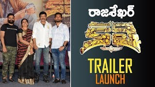 Kalki Movie Trailer Launch | Rajasekhar | Prasanth Varma