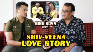 Bappa Finally Opens On SHIV And VEENA LOVE Story | Bigg Boss Marathi 2 Exclusive Interview