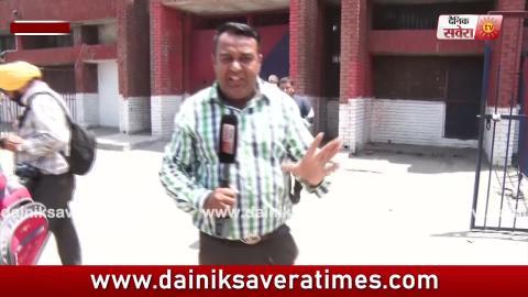 Exclusive: Ludhiana Jail में Firing के दौरान कई कैदी और Police मुलाज़िम हुए ज़ख़्मी