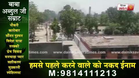 Exclusive: देखिए Ludhiana Jail में खुनी झड़प की Inside Video