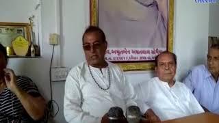 Okha |Balmukunda Gaushala organized by Narayana Seva Samiti| ABTAK MEDIA