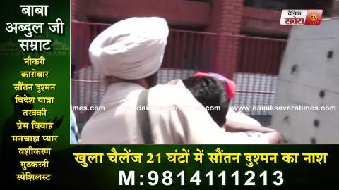 Exclusive : देखें Ludhiana Jail से भागे कैदियों को Motorcycle पर पकड़कर ला रही Punjab Police