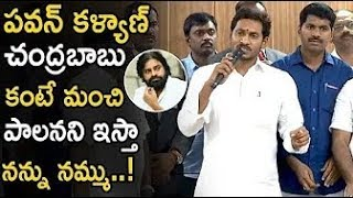 AP CM YS Jagan Shocking Comments On Pawan kalyan | YSRCP | AP News